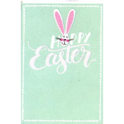 Easter Card - Second Nature - EHY010
