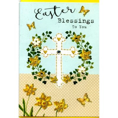 Easter Card - Second Nature - STE006