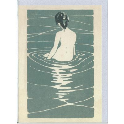 Female Nude in Water - Canns Down Press